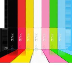 Obrázek z PQI i-Power 5000C Green