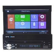 """Obrázek 1DIN DVD autorádio s výsuvným 7"""" LCD, bluetooth,multicolor, SD/USB/FM/DUAL-GPS/RDS/ČESKÉ MENU"""