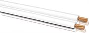 Obrázek Oehlbach LS-Kabel 2x1,5mm bílá