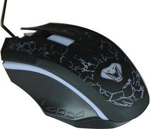 Obrázek z Media-Tech Cobra Pro X-Light MT1117